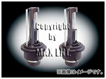 エムイーコーポレーション MAX Super Vision HID 純正交換用バルブ 6000k スーパーホワイト D4C 12V/24V 35W用 品番:236738