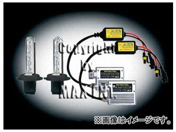 エムイーコーポレーション MAX Super Vision HID Evo.VII 6000k 35W バルブ切警告灯対策専用セット 品番:238426 フォルクスワーゲン ゴルフ6 2009年~