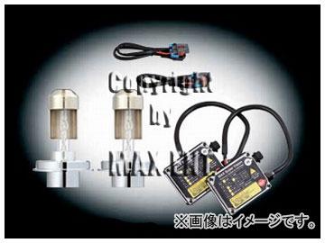 エムイーコーポレーション MAX Super Vision HID Evo.II 6000k 35W バルブ切警告灯対策専用セット 品番:236089 メルセデス・ベンツ W124 Eクラス