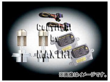 エムイーコーポレーション MAX Super Vision HID Evo.IV 10000k 35W/45W切替式 バルブ切警告灯対策専用セット 品番:236094 メルセデス・ベンツ W124 Eクラス