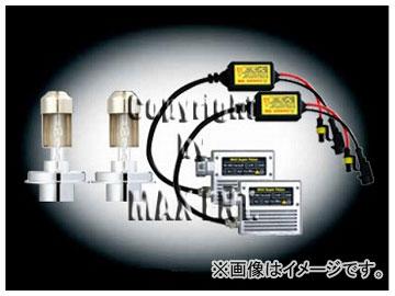 エムイーコーポレーション MAX Super Vision HID Evo.VII 10000k 35W バルブ切警告灯対策専用セット 品番:238401 メルセデス・ベンツ W124 Eクラス