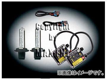 エムイーコーポレーション MAX Super Vision HID Evo.II 6000k 35W バルブ切警告灯対策専用セット(Hi-ビーム用) 品番:236192 メルセデス・ベンツ R171 SLK