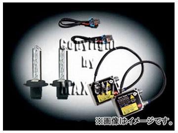 エムイーコーポレーション MAX Super Vision HID Evo.III 6000k 35W バルブ切警告灯対策専用セット(Hi-ビーム用) 品番:236194 メルセデス・ベンツ R171 SLK