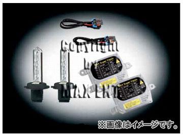 エムイーコーポレーション MAX Super Vision HID Evo.IV 10000k 35W/45W切替式 バルブ切警告灯対策専用セット(Hi-ビーム用) 品番:236197 R171 SLK 2005年~