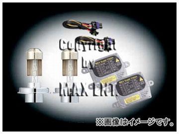 エムイーコーポレーション MAX Super Vision HID Evo.IV 6000k 35W/45W切替式 バルブ切警告灯対策専用セット 品番:236099 メルセデス・ベンツ R129 SL
