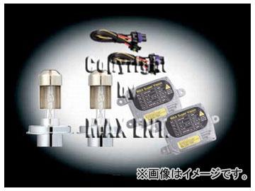 エムイーコーポレーション MAX Super Vision HID Evo.IV 10000k 35W/45W切替式 バルブ切警告灯対策専用セット 品番:236106 メルセデス・ベンツ W463 Gクラス
