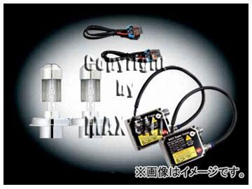 エムイーコーポレーション MAX Super Vision HID Evo.III 10000k 50W バルブ切警告灯対策専用セット 品番:236171 ミニ R56/R55 2007年~2010年09月