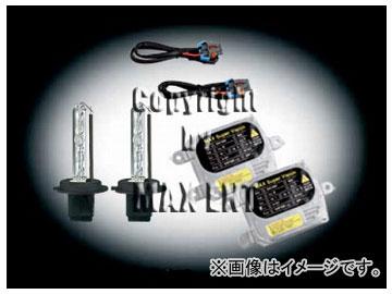 エムイーコーポレーション MAX Super Vision HID Evo.IV 6000k 35W/45W切替式 バルブ切警告灯対策専用セット 品番:235357 BMW E87 1シリーズ 2004年~