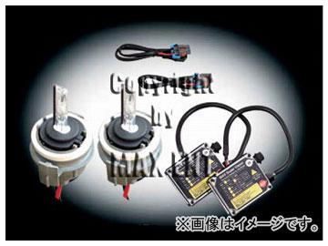 エムイーコーポレーション MAX Super Vision HID Evo.II 6000k 35W バルブ切警告灯対策専用セット 品番:235311 BMW E46 3シリーズ ~2001年