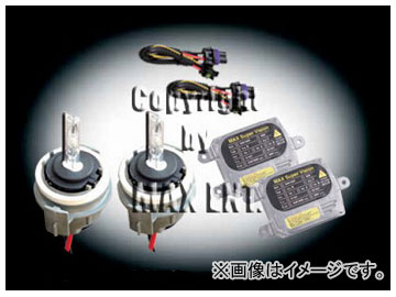 エムイーコーポレーション MAX Super Vision HID Evo.IV 6000k 35W/45W切替式 バルブ切警告灯対策専用セット 品番:236081 BMW E46 3シリーズ ~2001年