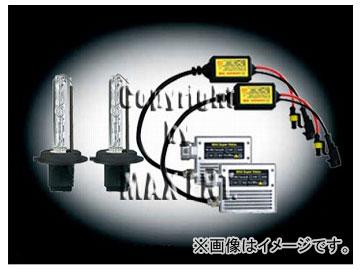 エムイーコーポレーション MAX Super Vision HID Evo.VII 10000k 35W バルブ切警告灯対策専用セット 品番:238413 BMW E46 3シリーズ ~2001年