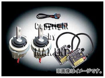 エムイーコーポレーション MAX Super Vision HID Evo.II 6000k 35W バルブ切警告灯対策専用セット 品番:236075 BMW E46 3シリーズ 2002年~