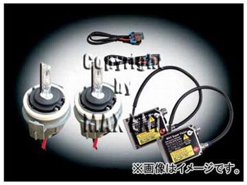 エムイーコーポレーション MAX Super Vision HID Evo.III 10000k 50W バルブ切警告灯対策専用セット 品番:236078 BMW E46 3シリーズ 2002年~