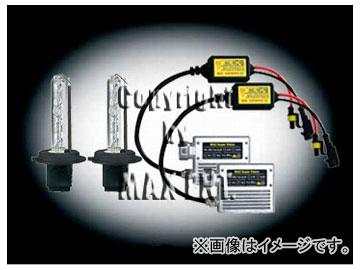 エムイーコーポレーション MAX Super Vision HID Evo.VII 6000k 35W バルブ切警告灯対策専用セット 品番:238414 BMW E46 3シリーズ 2002年~