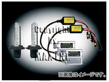エムイーコーポレーション MAX Super Vision HID Evo.VII 10000k 35W バルブ切警告灯対策専用セット 品番:238417 BMW E90 3シリーズ 2005年~