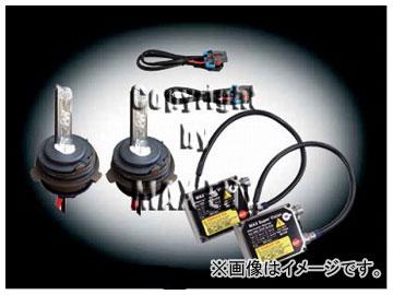 エムイーコーポレーション MAX Super Vision HID Evo.III 6000k 50W バルブ切警告灯対策専用セット 品番:235323 BMW E39 5シリーズ 2001年~2003年