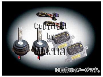エムイーコーポレーション MAX Super Vision HID Evo.IV 10000k 35W/45W切替式 バルブ切警告灯対策専用セット 品番:236086 BMW E39 5シリーズ 2001年~2003年