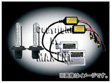 エムイーコーポレーション MAX Super Vision HID Evo.VII 6000k 35W バルブ切警告灯対策専用セット 品番:238418 BMW E39 5シリーズ 2001年~2003年