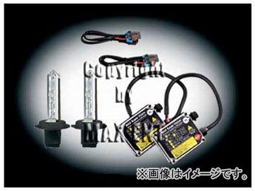 エムイーコーポレーション MAX Super Vision HID Evo.II 6000k 35W バルブ切警告灯対策専用セット(Hi-ビーム用) 品番:236186 BMW E60/61 5シリーズ ~2006年