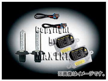 エムイーコーポレーション MAX Super Vision HID Evo.IV 10000k 35W/45W切替式 バルブ切警告灯対策専用セット(Hi-ビーム用) 品番:236191 E60/61 5シリーズ