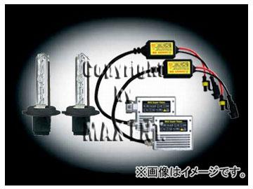 エムイーコーポレーション MAX Super Vision HID Evo.VII 6000k 35W バルブ切警告灯対策専用セット(Hi-ビーム用) 品番:238420 BMW E60/61 5シリーズ