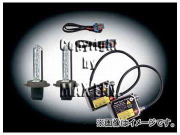 エムイーコーポレーション MAX Super Vision HID Evo.III 10000k 50W バルブ切警告灯対策専用セット 品番:236064 フォルクスワーゲン トゥーラン ~2005年