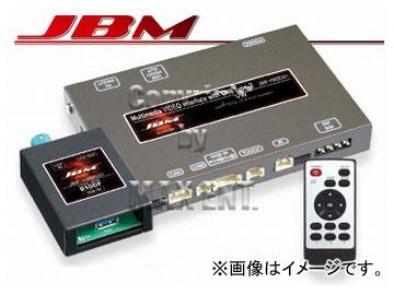 エムイーコーポレーション JBM 車種別マルチメディアVIDEO-インターフェイス PAS付 with CANシステム タイプ-2 品番:322031 フォルクスワーゲン ゴルフ7