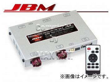 エムイーコーポレーション JBM 車種別マルチメディアVIDEO-インターフェイス PAS付 with CANシステム タイプ-2 品番:322016 BMW F10 5シリーズ 2012年12月~