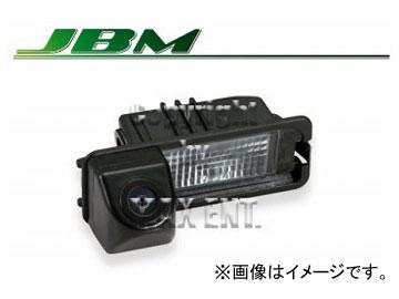 エムイーコーポレーション JBM 車種専用 CCDリアビューカメラ ナンバー灯・Assy交換タイプ 品番:322652 フォルクスワーゲン ニュービートル 9C 非LED車