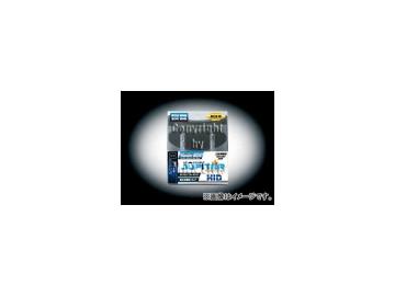 エムイーコーポレーション JUPiTER Extra 35W HIDバルブ 日本車純正キセノンヘッドライト補修交換用 D2C 8000k ダイヤモンドブルーホワイト 品番:238658