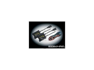 エムイーコーポレーション MAX Super Vision HID Evo.VI コンバージョンバラストセット 12V 25W 国産/輸入車・バルブ切警告灯対策不要車用 品番:234930