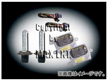 エムイーコーポレーション MAX Super Vision HID Evo.IV 6000k 35W/45W切替式 バルブ切警告灯対策専用セット 品番:236087 ゴルフ5/ゴルフプラス 2006年~