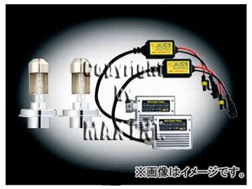 エムイーコーポレーション MAX Super Vision HID Evo.VII 6000k 35W バルブ切警告灯対策専用セット 品番:238430 ボルボ 940 ~1997年