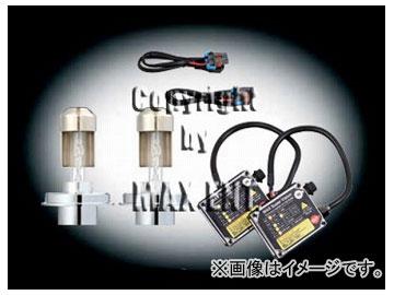 エムイーコーポレーション MAX Super Vision HID Evo.II 10000k 35W バルブ切警告灯対策専用セット 品番:236120 ボルボ 940 ~1997年