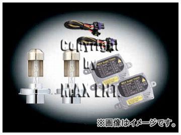 エムイーコーポレーション MAX Super Vision HID Evo.IV 10000k 35W/45W切替式 バルブ切警告灯対策専用セット 品番:236124 ボルボ 940 ~1997年