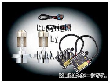 エムイーコーポレーション MAX Super Vision HID Evo.II 6000k 35W 2灯ヘッドライト用 バルブ切警告灯対策専用セット 品番:236125 ボルボ 960 ~1997年