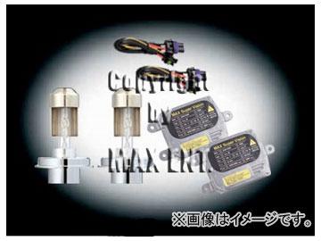 エムイーコーポレーション MAX Super Vision HID Evo.IV 6000k 35W/45W切替式 2灯ヘッドライト用 バルブ切警告灯対策専用セット 品番:236135 ボルボ S40/V40