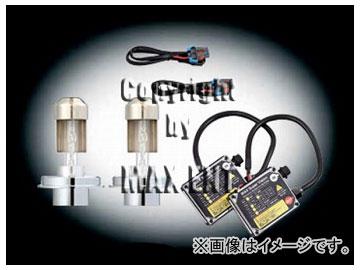 エムイーコーポレーション MAX Super Vision HID Evo.II 10000k 35W バルブ切警告灯対策専用セット 品番:236138 サーブ 9-3 1998年~2002年