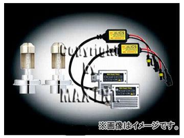 エムイーコーポレーション MAX Super Vision HID Evo.VII 10000k 35W 2灯ヘッドライト用 バルブ切警告灯対策専用セット 品番:238439 シボレー アストロ