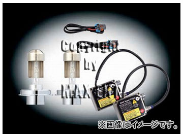 エムイーコーポレーション MAX Super Vision HID Evo.III 6000k 50W 2灯ヘッドライト用 バルブ切警告灯対策専用セット 品番:236151 シボレー ブレイザー