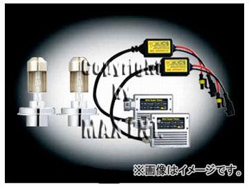 エムイーコーポレーション MAX Super Vision HID Evo.VII 6000k 35W 2灯ヘッドライト用 バルブ切警告灯対策専用セット 品番:238440 シボレー ブレイザー