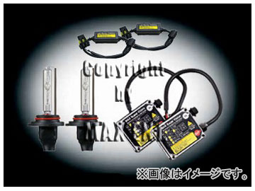 エムイーコーポレーション MAX Super Vision HID Evo.II 6000k 35W フォグライト用 HB4 バルブ切警告灯対策専用セット 品番:238205 W203 Cクラス 2005年~