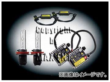 エムイーコーポレーション MAX Super Vision HID Evo.II 6000k 35W フォグライト用 H11 バルブ切警告灯対策専用セット 品番:238207 C204 Cクラス クーペ