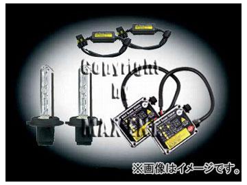 エムイーコーポレーション MAX Super Vision HID Evo.II 10000k 35W フォグライト用 H7 バルブ切警告灯対策専用セット 品番:238214 W209 CLK 2003年~