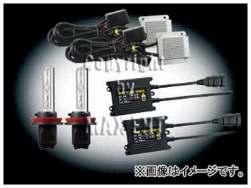 エムイーコーポレーション MAX Super Vision HID Evo.VI 10000k 25W フォグライト用 H11 バルブ切警告灯対策専用セット 品番:239110 C204 Cクラス クーペ