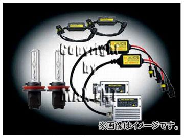 エムイーコーポレーション MAX Super Vision HID Evo.VII 10000k 35W フォグライト用 H11 バルブ切警告灯対策専用セット 品番:239308 W204 Cクラス 2011年~