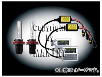 エムイーコーポレーション MAX Super Vision HID Evo.VII 6000k 35W フォグライト用 H11 バルブ切警告灯対策専用セット 品番:239405 BMW E90 3シリーズ セダン