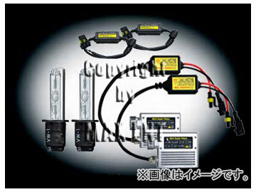 エムイーコーポレーション MAX Super Vision HID Evo.VII 6000k 35W フォグライト用 H3 バルブ切警告灯対策専用セット 品番:239413 BMW E66 7シリーズ
