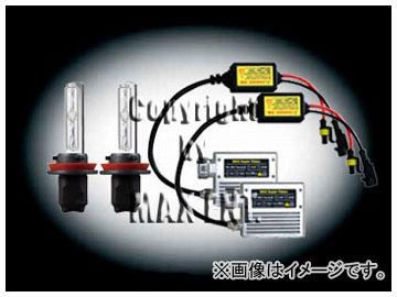 エムイーコーポレーション MAX Super Vision HID Evo.VII 10000k 35W フォグライト用 H11 バルブ切警告灯対策専用セット 品番:239532 BMW E70 X5 2007年~