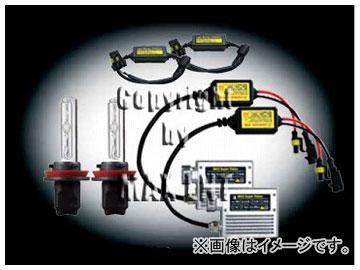 エムイーコーポレーション MAX Super Vision HID Evo.VII 10000k 35W フォグライト用 H11 バルブ切警告灯対策専用セット 品番:239424 BMW E71 X5 2008年~